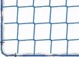 Auffangnetz 10,00 x 10,00 m nach DIN EN 1263-1 | Schutznetze24