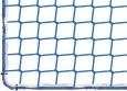 Auffangnetz DIN EN 1263-1 per m² (nach Maß) | Schutznetze24