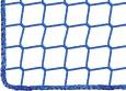 Balkonnetz per Quadratmeter (nach Maß) | Schutznetze24