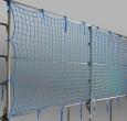 Bauschutznetz 2,00 x 5,00 m (GSV) | Schutznetze24