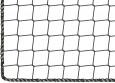 Feuerfestes Netz B1/B2 per m² (nach Maß) | Schutznetze24