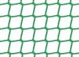 Gerüstschutznetz 2,00 x 5,00 m (GSV) | Schutznetze24
