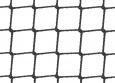 Schutznetz nach DIN 4102 in B1-Qualität | Schutznetze24