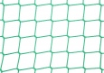 Safety Net by the m² (Custom-Made) 2.3/45 mm | Safetynet365