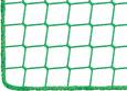 Sicherheitsnetz per m² (nach Maß) 5,0/60 mm | Schutznetze24